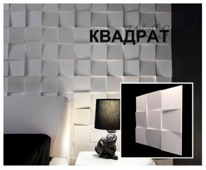 "Гипсовые 3D панели Wall and Style Квадрат ― магазин ""Объект"""