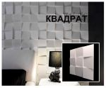 Гипсовые 3D панели Wall and Style Квадрат