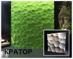 Гипсовые 3D панели Wall and Style Кратор