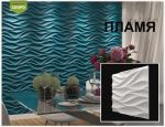 Гипсовые 3D панели Wall and Style Пламя